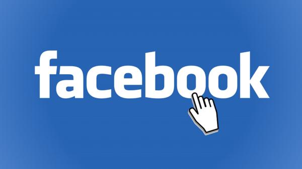 אנחנו גם בפייסבוק