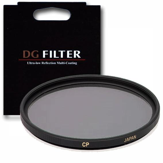 פילטר-sigma polarizer 77mm